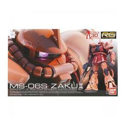 Click here to learn more about the BANDAI 1/144 #2 MS-06S Char''s Zaku II Gundam RG.