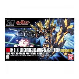 Click here to learn more about the BANDAI 1/144 #175 Banshee Norn Destroy Mode HG.