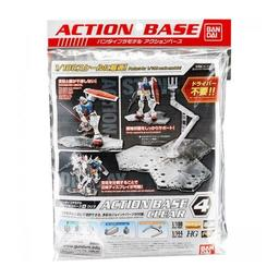 Click here to learn more about the BANDAI Clear Action Base 4 for Gundam 1/100.