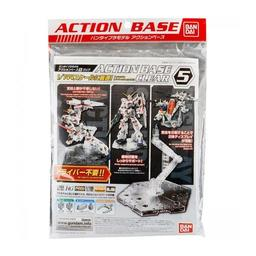 Click here to learn more about the BANDAI Clear Action Base 5 for Gundam 1/144.