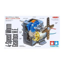Click here to learn more about the Tamiya America, Inc 4 Speed Worm Gearbox, HE.