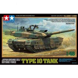 Click here to learn more about the Tamiya America, Inc 1/48 JGSDF Type 10 Tank Plastic Model.