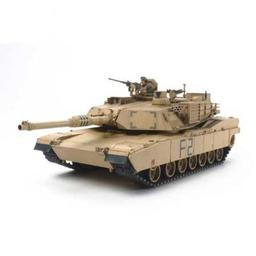 Click here to learn more about the Tamiya America, Inc 1/48 U.S. Main Battle Tank M1A2 Abrams Model Kit.
