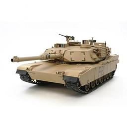 Click here to learn more about the Tamiya America, Inc 1/16 U.S. Main Battle Tank M1A2 Abrams Full-Op Kit.