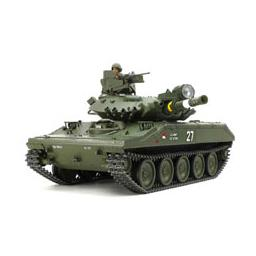 Click here to learn more about the Tamiya America, Inc 1/16 US Airborne Tank M551 Sheridan.